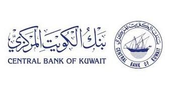 Logo_Central Bank of Kuwait