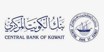 Logos_grey_Central Bank of Kuwait